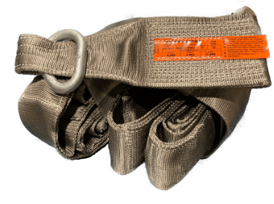 weighted smart sling 16 foot